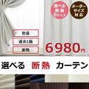 Selectmain8000prf_2