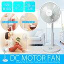 【あす楽】 DCモーター扇風機 収納リモコン リビング扇風機 30cm羽根 TEKNOS テクノス KI-322DC DCファン