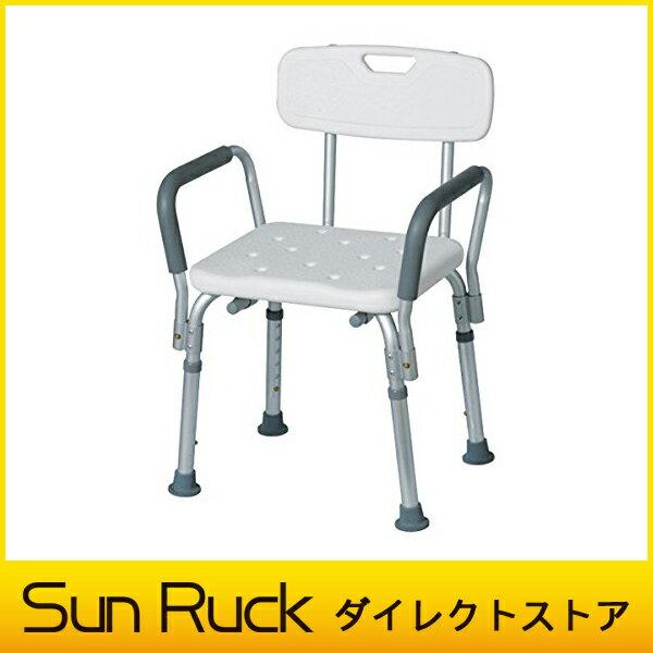 シャワーチェア お風呂椅子 SunRuck SR-SBC018 調高可能 介護用 シャワーイス 背付き 肘掛け 膝や腰の負担を軽減! ひじ付き 肘付き シャワーベンチ お風呂用ベンチ