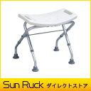 折りたたみ式バスチェアー SunRuck SR-SBC020 お風呂椅子 介護用 折りたたみ可能 コンパクト収納