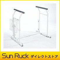 【あす楽】【送料無料】トイレ用安全フレームSunRuckSR-SCC039洋式トイレ用手すり立ち上がり補助介護用品