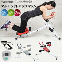トレーニングマシン スライド式 腹筋マシン シットアップマシン 腹筋マシーン 腹筋トレーニング エクササイズ 運動器…
