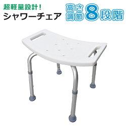 【送料無料】バスチェアーSunRuckSR-SBC005お風呂椅子介護用高さ調整可能背なし