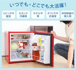 【メーカー公式】1ドア冷蔵庫48L霜取り不要ペルチェ方式一人暮らし冷蔵庫静音小型ワンドア右開き小型冷蔵庫ミニ冷蔵庫コンパクトおしゃれ新生活白黒赤SunRuck(サンルック)冷庫さんSR-R4802