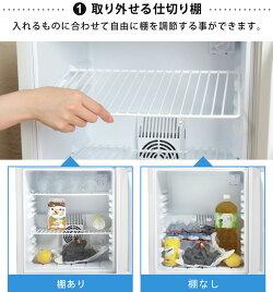 【メーカー公式】1ドア冷蔵庫48Lペルチェ方式一人暮らし冷蔵庫静音小型ワンドア右開き小型冷蔵庫ミニ冷蔵庫コンパクトおしゃれ新生活省エネ白黒赤SunRuck(サンルック)冷庫さんSR-R4802