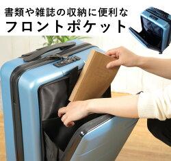 スーツケース45LS/MサイズTSAロック搭載機内持ち込みキャリーバッグフロントポケット2〜4泊4輪ダブルファスナーSunruckSR-BLT003-WH