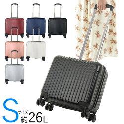 スーツケースSサイズ容量30L1〜3泊機内持ち込みサイズTSAロック付き軽量4輪ファスナータイプSunruckブラックSR-BLT021-BK