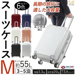 スーツケースMサイズ3〜5泊TSAロック付き容量63Lキャリーバッグ中型4輪軽量ファスナージッパーダイヤルロックキャリーケース旅行バッグ旅行かばん旅行用品3泊4泊5泊GWゴールデンウィークSunruckSR-BLT028