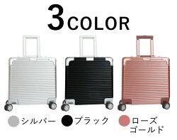 アルミフレームスーツケース機内持ち込みSサイズTSAロック付き1〜3泊容量36LSunruckSR-BLT816-RGD