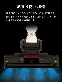 コードレスステッククリーナー疾風2in1サイクロン式コードレス掃除機ハンディ掃除機SunruckサンルックSR-CL076-WH