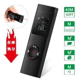 【在庫処分 通常4299円】距離計 レーザー距離計 ミニ型 最大測定距離40M 携帯型 面積 体積 ピタゴラス 距離 コンパクト USB充電式 (一年保証)【日本語取扱説明書付き】