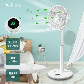 扇風機 DCモーター サーキュレーター 3D 3層21枚羽根 風量12段階 静音 4つモード タイマー機能 首振り上向き コンパクト スリム リビング 寝室 洗面所 子供部屋 一人暮らし リモコン付き おすすめ 涼しい 赤ちゃん 安全 夏 暑さ対策