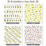 SunshineBabe×SayoStyleネイルシール[フルーツパイナップル/Limone/バナナ/バナナ2/チェリー]ネイルアートサンシャインベビー日本製デコネイル高品質ジェルネイル