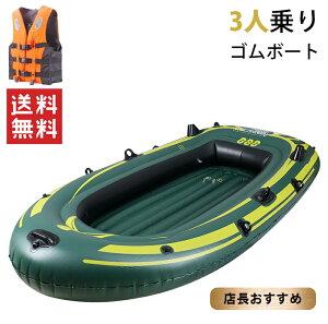 new3人乗りゴムボート カヌー積載重量200kg 安全安心 品質保証 防災 災害 インフレータブルカヤック