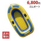 海でも川でも大活躍!ボートカヌー安全安心品質保証
