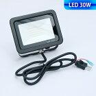 30Wled投光器PSE認証済LED作業ライト