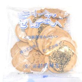 【お土産】リピート確実!!こわれせんべい(自家用煎餅)180g 宇部煎餅店