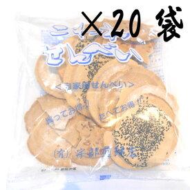 リピート確実!!こわれせんべい(自家用煎餅)180g×20袋 宇部煎餅店【お中元】