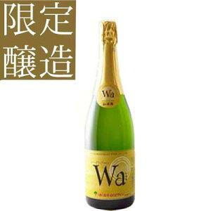 【お中元】【辛口】Wa−わ−[スパークリング白ワイン/720ml]