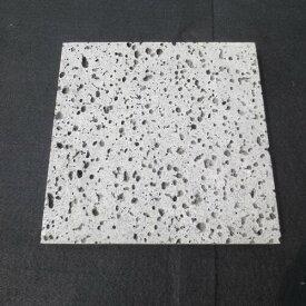 溶岩プレート1枚 21x21x厚み約2cm 気泡あり(約2kg) 溶岩板 石板 平板 コンロ 調理器具 送料無料!!