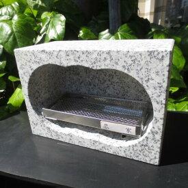 墓石 コンパクト 線香を寝かせる 横型 小さい香炉 線香立て ミニ 御影石 線香皿付き ステンレス線香皿&家名シール付 24×12×高16.5cm 7.8kg