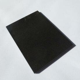 板石 石板 平板 黒板 黒みかげ石(中) プレート 皿 スレートプレート 飾り台 15×11×0.8cm 送料無料!!