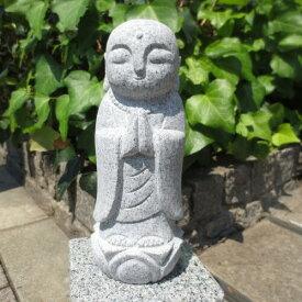 おじぞうさん おじぞうさま かわいい 癒しのお地蔵さん 置物 地蔵菩薩 仏像 彫刻品 みかげ石 GZ37 送料無料!