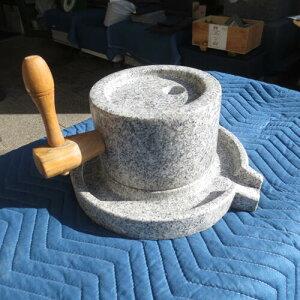 石臼 (いしうす) ひき臼 (ひきうす)御影石 18型 送料無料(沖縄県、離島は除く)