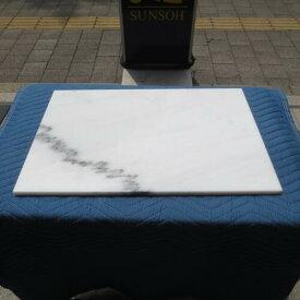 ペストリーボード 大理石 のし板 のし台 60×40×1.5〜cm こね台 麺台 平板 石板 プレート クッキングボード 送料込み!広西白大理石