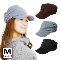 小顔帽子レディース綿キャスケットつば大きいサイズグレー黒ブラウン春夏海紫外線対策無地母の日サイズ伸縮帽子折りたたみ帽子レディース帽子