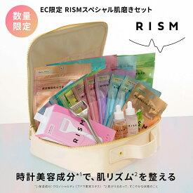 【RISM×HALIFT スペシャル肌磨きセット】パック HALIFT 美容鍼 リフトアップ セット商品