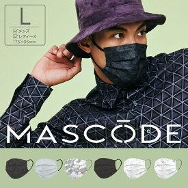【 マスコード / MASCODE】不織布マスク 不織布 カラー マスク 4層構造 お揃い 黒マスク 柄マスク リンクコーデ