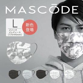 【 2点までネコポス対応 】不織布マスク カラーマスク 黒マスク おしゃれマスク マスク 大人用マスク 4層構造 柄マスク リンクコーデ メンズマスク【 マスコード / MASCODE 】1袋7枚入り