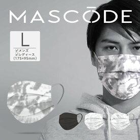 不織布 マスク 4層構造【 マスコード / MASCODE】Lサイズ メンズ レディース キッズ コーデ おしゃれ ペーズリー 大理石 プレーン タイダイ