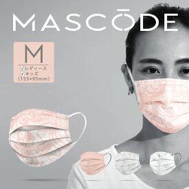 不織布マスク カラー オシャレ マスコード MASCODE 大人 デザインMサイズ マスク 不織布 マスク 4層構造 メンズ レディース キッズ コーデ お揃い ペア ペイズリー 大理石 プレーン レース 使い捨て 99%カット
