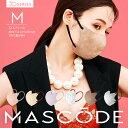 ≪2点までネコポス対応≫ 立体マスク 不織布マスク おしゃれマスク 血色マスク 女性用マスク 小さめマスク 3層構造 ウ…