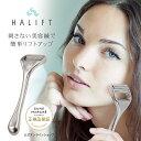美顔ローラー HALIFT ハリフト ローラー 美顔器 リフトアップ ほうれい線 コロコロ 鍼 小顔 たるみ シェイプアップ ボ…