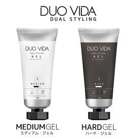DUO VIDA デュオヴィーダ ヘアジェル
