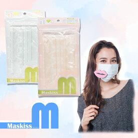 Maskiss 衛生マスク レディース Sサイズ レース柄