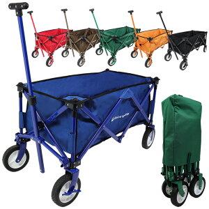 折り畳みワゴン キャリーワゴン ガーデンワゴン キャリーカート マルチキャリー パンタグラフ 組立簡単 持ち運び コンパクト 収納 台車 キャンプ BBQ
