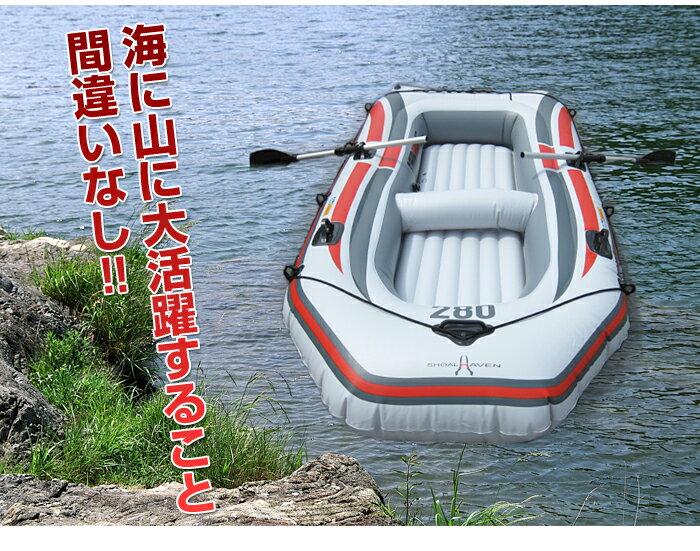 ゴムボートゴムボート 4人乗り【送料無料】