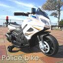電動バイク 白バイ 充電式 子供用 アメリカンポリスバイク 電動乗用バイク ライト点灯 サイレン付き 乗用玩具 補助輪…