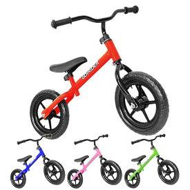 ペダルなし自転車 子供用 トレーニングバイク キッズ用 バランスバイク 足こぎ自転車 プレゼント クリスマス 誕生日