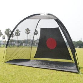 ゴルフネット 練習用 据置タイプ ゴルフ練習 ネット 簡単設置 golf アプローチ練習 ショット