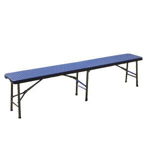 アウトドアチェア ガーデンファニチャー ガーデンチェア ラタン調テーブル 180×28×44cm 人工ラタン おしゃれ 水洗い