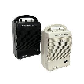 ワイヤレスマイクセット ワイヤレスアンプ 充電式 ポータブルアンプ アンプ内蔵スピーカー 拡声器