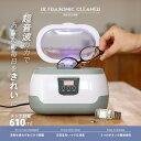 超音波洗浄器 家庭用 超音波洗浄機 小型洗浄器【あす楽対応】