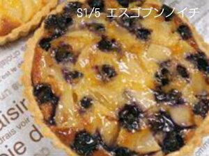 S1/5 冷蔵でお届け★白桃とブルーベリーのタルト 16cm*送料無料☆全国配送可能