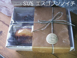 1000円焼き菓子GIFTBOX☆♪全国配送可能