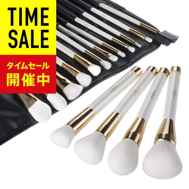 Anjou 化粧筆 16本セット メイクブラシ 毛量たっぷり 高級タクロン 化粧ポーチ付 sl01